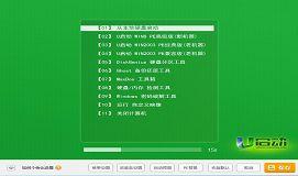 u大发三分彩—大发二分彩7.0u盘大发三分彩—大发二分彩盘制作工具uefi版下载