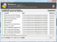 Recuva u盘数据恢复winPE专区专业软件